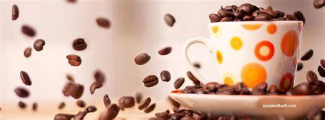 Coffee cover photos,5 / 5 ( 1votes ). Cofee Facebook Cover   PunjabiDharti.Com