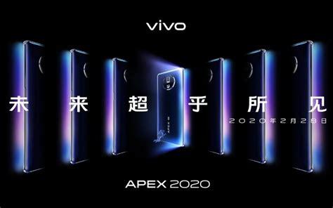 vivo apex concept phone coming february gsmarena