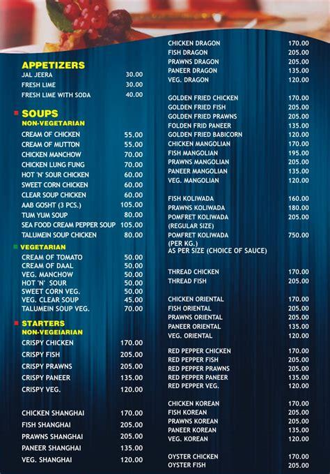 persian darbar bandra mumbai menu  images