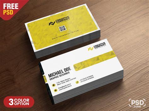 simple business card design template psd psd zone