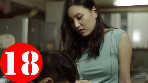 Korean Movie 엄마친구 Mothers Friend 2015 예고편 New 2016 Korean Ero