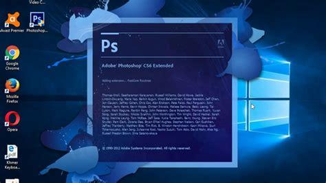 adobe photoshop cs   full version igg games