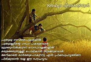 Pics For > Malayalam Friendship Greetings