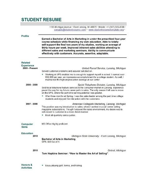 Cv Format For School by Format Guatemalago