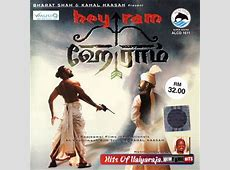 Hey Ram 2000 Tamil Full Movie DVDRip Watch Online www