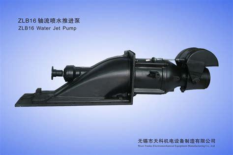 Jet Units, Jet Pumps, Water Jet Drives