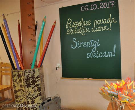 Rēzeknes novadā sveica labākos skolotājus - Rēzeknes Novads