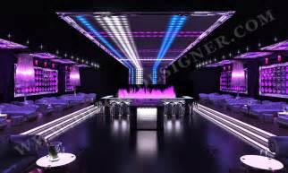 disco designer disco designer