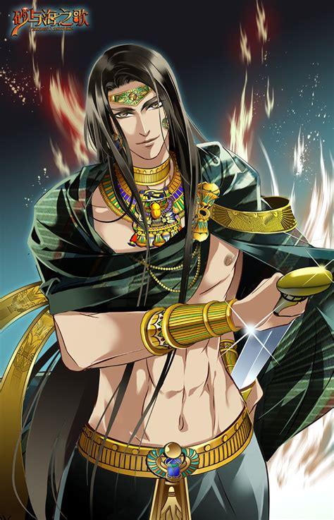 A Place For My Fantasy — Sung Phi Cua Pharaoh Aka Pharaoh