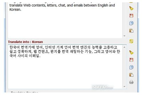 download korean language translation