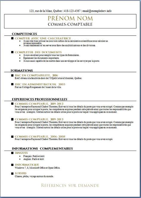 exemple de cv pour demande d emploi