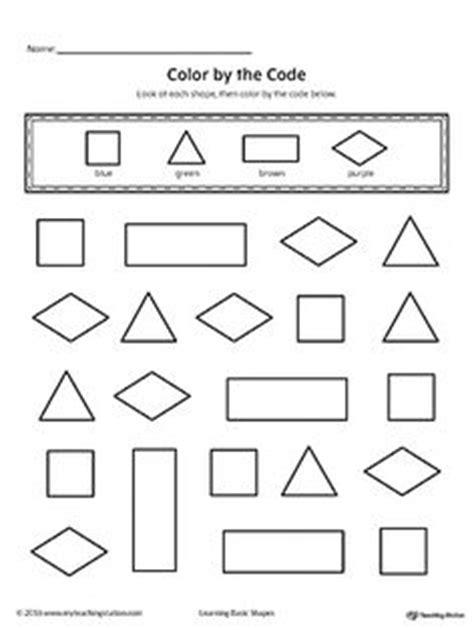 logique mathematiques maternelle gs geometrie les formes