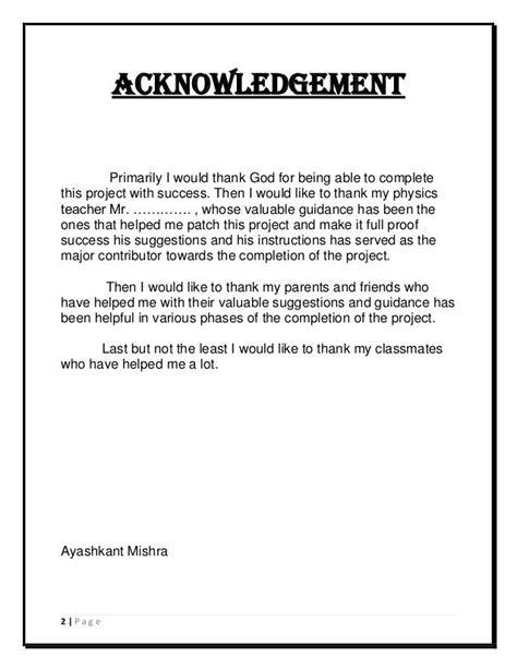p    acknowledgement primarily    god