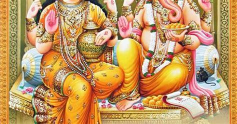 lakshmi and ganesha reprint on glazed paper unframed hh ganesha ganesh and