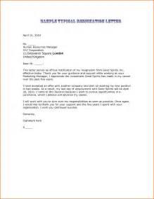 10 resignation letter sample