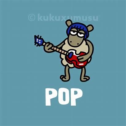Pop Musica Gifs Rock Giphy Gifmania Favorite