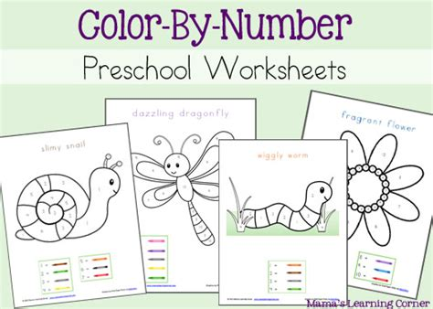 color by number preschool worksheets color by number preschool worksheets mamas learning corner 572