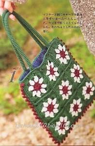 464 Best Crochet Granny Bag Inspiration Images On