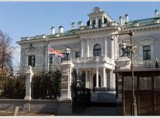 The British Embassy in Moscow Sofia Embankment Stock