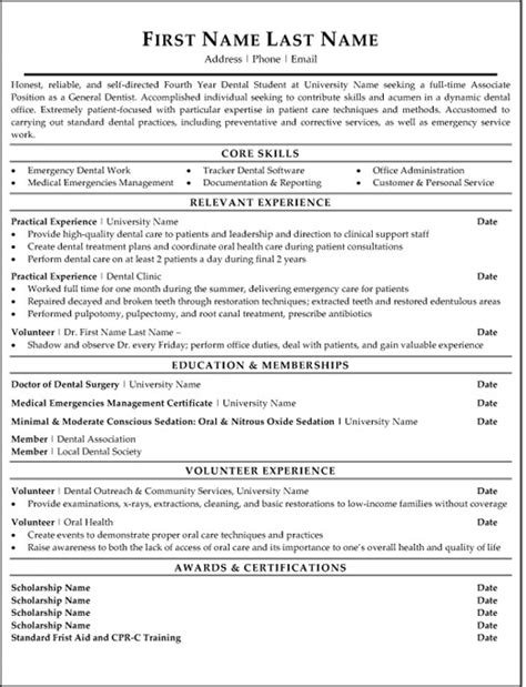 general dentist resume sle template