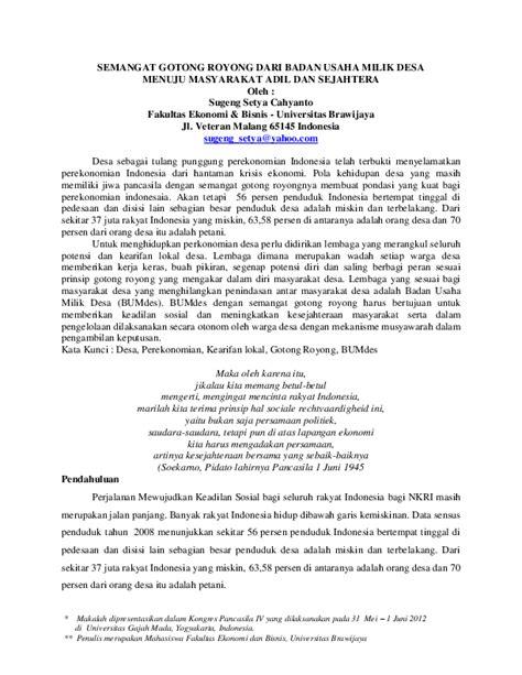 (PDF) MENUJU MASYARAKAT ADIL DAN SEJAHTERA Oleh: Sugeng