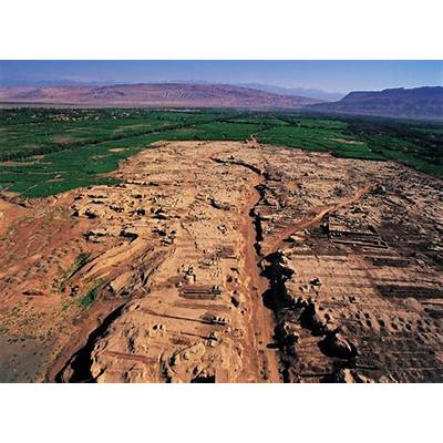 Photo Image & Picture of Turpan Depression View