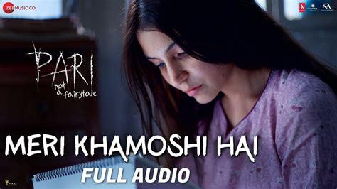 Full Audio |pari |anushka Sharma