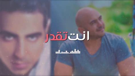 Mahmoud El Esseily & Mohamed Adaweya