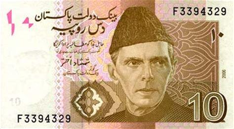 pakistan la roupie monnaie pakistanaise