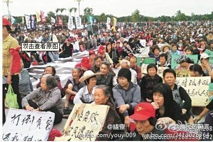 siege social manpower the of wukan is siege after open