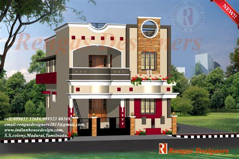 Beautiful Stock Small Indian House Plans Modern  Home