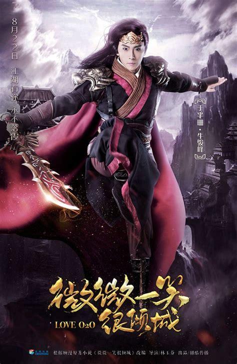 love oo chinese dramas jardim meteoro dramas  drama