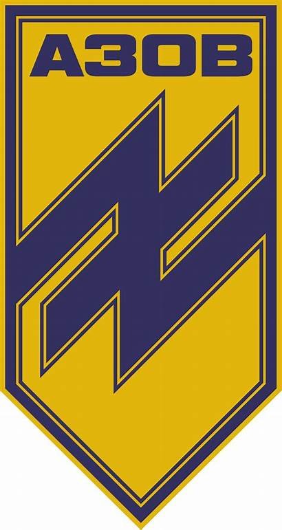 Azov Svg Battalion Neo Ukraine Symbol Regiment