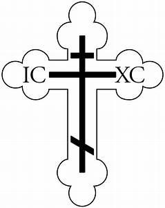 Religious christian wedding clipart free clipart images ...