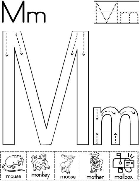 alphabet letter m worksheet standard block font 811 | 6dab2f1f5ef4f4cf258636b8302b105e