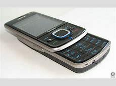 Nokia 6210 Navigator just a name Mobilarena