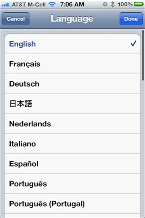 19883 how to change language on iphone 4 change iphone 4 from japanese back to ask dave 19883