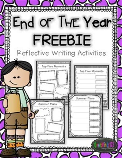 free printable end of the year activities great for