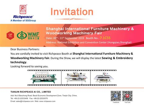 china exhibitionexhibitiontianjin richpeace ai  limited