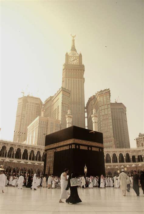 the abraj al