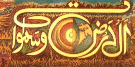 pakistanpaedia painters gallery sadequain