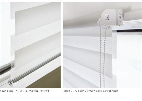 Allows Dimming Roll Screen 1 Cm In Size Order! (curtain Curtain Hooks Kmart Mounting Shower Rod On Tile Indian Designs Pictures Clip Rings For Heavy Curtains Can You Hang Rods Without Drilling Holes Diy Wood Holders Aluminium Malaysia Attach To
