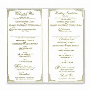 wedding invitation card wording malaysia gallery With wedding invitation printing jacksonville fl