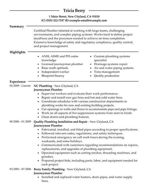 journeymen plumbers resume sample resume examples