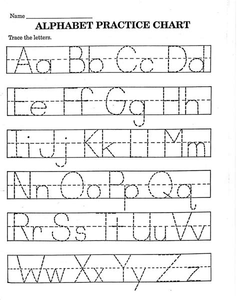 printable tracing letters   alphabet