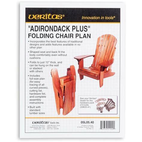 veritas folding adirondack  chair plan ap ebay