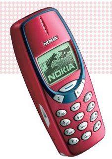 cell phone interceptor nokia 3300 cell phone interceptor