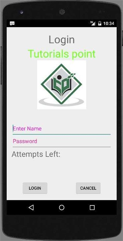 login app for android android login screen