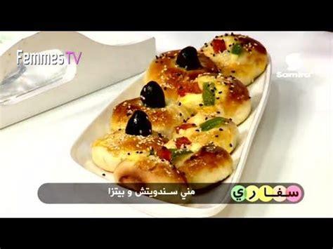 cuisine dz mini sandwich et pizza recette turque cuisine dz samira tv cuisine algerienne