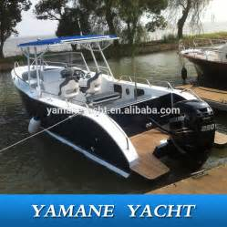 Fishing Speed Boats For Sale